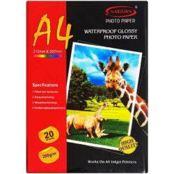 Paquete 20 Hojas de Papel Fotográfico con Brillo 200 g Tamaño A4